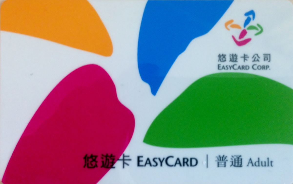 Easy Card Makes Life Easy in Taipei!