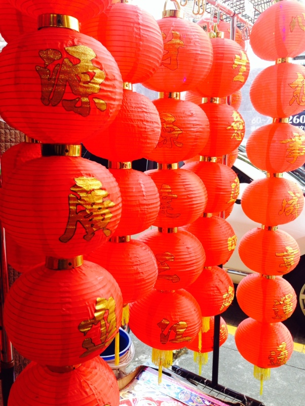 You can never have too many lucky red lanterns!
