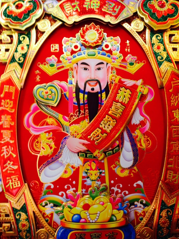 The Chinese god of wealth. He's quite popular this time of year!