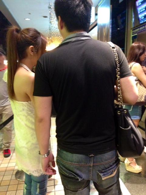 taiwan dating customs
